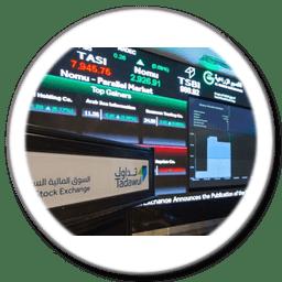 دورات في الاسهم السعودية